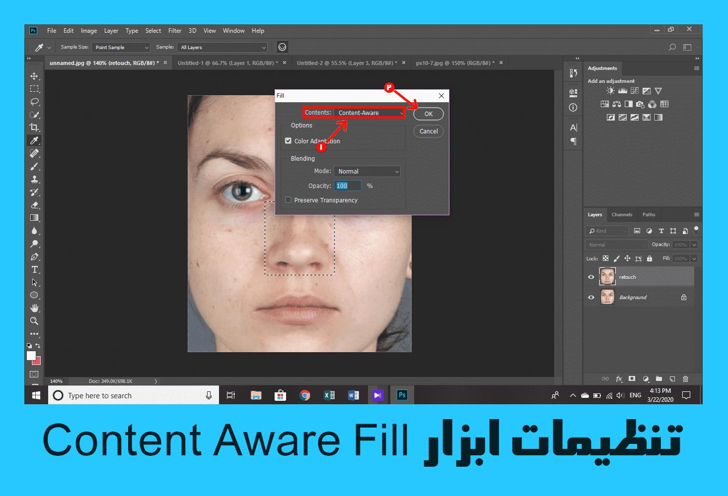تنظیمات ابزار Content Aware Fill به عنوان بهترین ابزار روتوش عکس در فتوشاپ