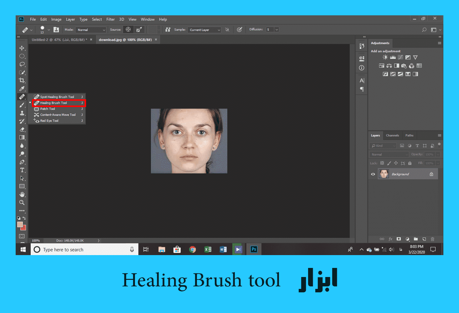ابزار Healing Brush tool
