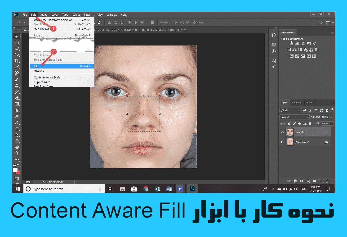 ابزار Content Aware Fill در روتوش عکس در فتوشاپ