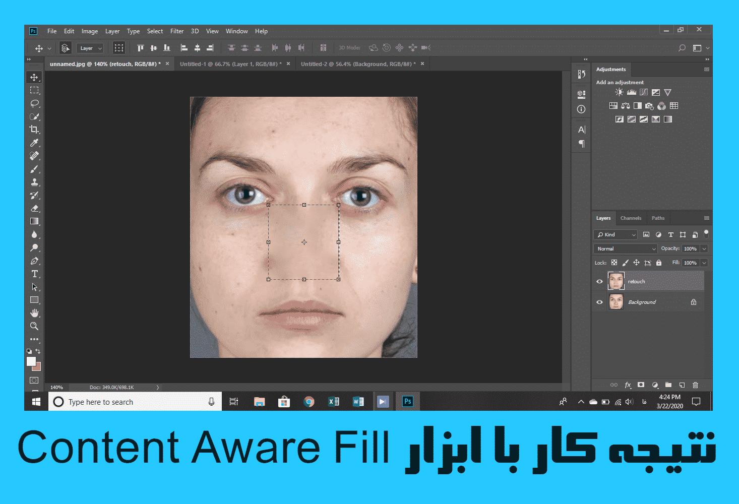 نتیجه کار با ابزار Content Aware Fill در روتوش عکس در فتوشاپ
