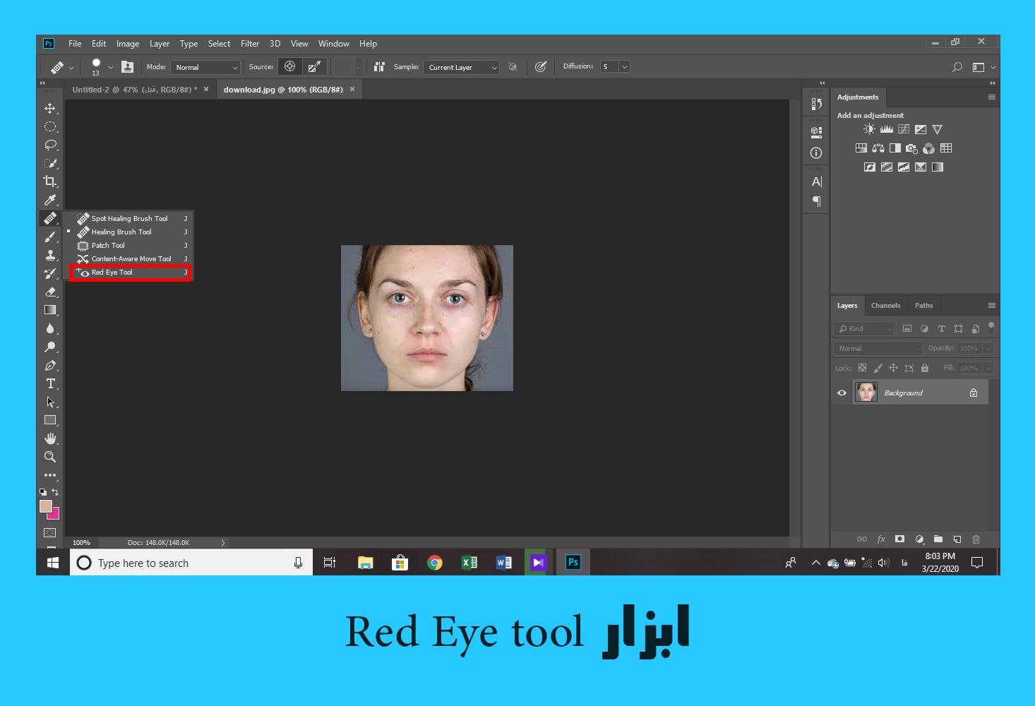 Red Eye tool یکی دیگر از ابزار روتوش عکس در فتوشاپ