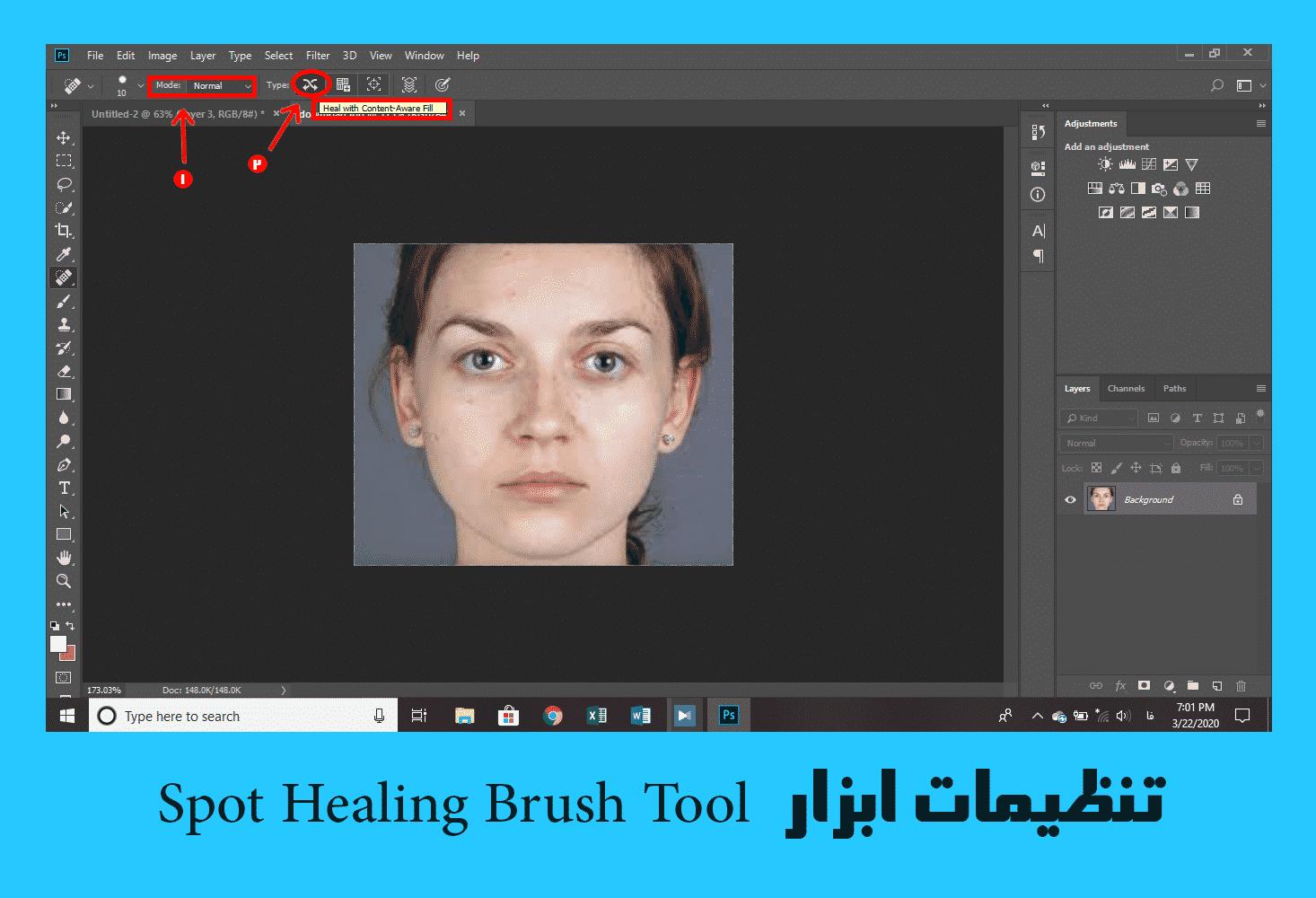تنظیمات ایزار Spot Healing Brush Tool